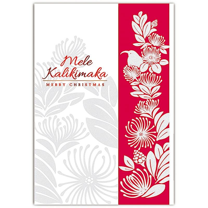 Mele Kalikimaka Christmas Cards.Lehua Holiday Boxed Christmas Cards 62979000